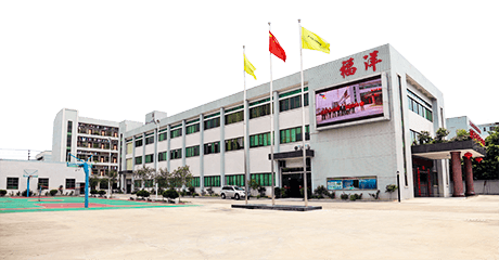 Fuyuang Array image200